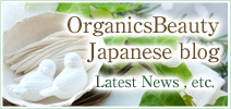 OrganicsBeauty Owner therapist japanese blog
